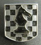 Знак, шахматы