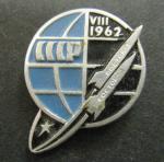 Знак. Космос. Восток-3, Восток-4, 1962 г.