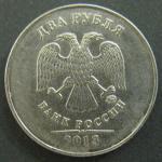 2 рубля 2013 год. ММД