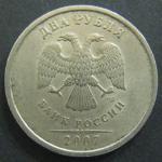 2 рубля 2007 год. СПМД