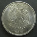 2 рубля 2013 год. СПМД