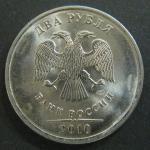 2 рубля 2010 год. СПМД