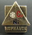 Знак Норильск