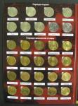 Набор монет Города Воинской Славы и Города - Герои. (ОПТ от 10 наборов по 2730 руб.)