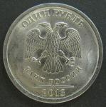 1 рубль 2013 год, СПМД