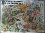 1000 гашеных иностранных марок разных стран 1900-1990 годов выпуска. (75 гр)