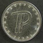 1 рубль 2015 г. Приднестровье