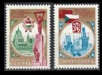 СССР 1975, 30 лет Освобождения Венгрии и Чехословакии, серия 2  марка
