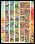 СССР 1991 год, Народные Праздники, малый лист