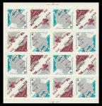 СССР 1966 год, 10 лет Исследований в Антарктиде, лист.