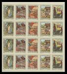 СССР 1969 год, Русские Народные Сказки, лист