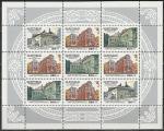 Россия 1995, Гражданская Архитектура Москвы, 2 малых листа