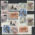 СССР 1964, 100 лет Московскому Зоопарку, серия 14 марок(7м зуб. и7м без зуб.)
