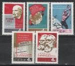 СССР 1964 год, 100 лет Первому Интернационалу, серия 5 марок