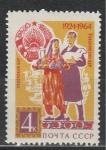 СССР 1964 г, 40 лет Узбекской ССР, 1 марка
