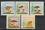 СССР 1964 год, Грибы с Лаком, серия 5 марок