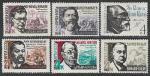 СССР 1965, Писатели, серия 6 марок