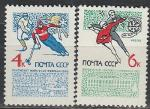 СССР 1965 год, Международные Соревнования, 2 марки