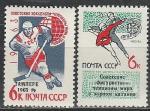 СССР 1965 год, Международные Соревнования, Надпечатки, 2 марки