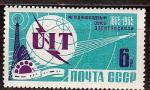СССР 1965, Союз Электросвязи, 1 марка