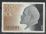 СССР 1965, Ленин, 1 марка