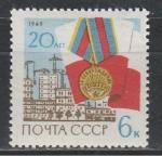 СССР 1965, 20 лет Освобождения Варшавы, 1 марка