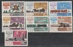 СССР 1965, История Отечественной Почты, серия 7 марок