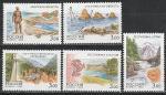Россия 2002 год, Регионы, серия 5 марок