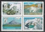 Россия 2002 г, Вулканы Камчатки, квартблок
