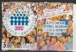 Россия 2002 г, Перепись Населения, Самоклейка, марка с купоном