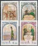 Россия 2002, История России, Александр I,серия 4 марки