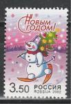 Россия 2002 год, С Новым Годом !, 1 марка. (3.5 р)