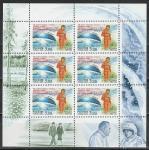 Россия 2003 г, 40 лет Полета Терешковой, малый лист
