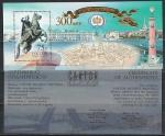 Россия 2003 г, 300 лет СПб, Номинал 75р., блок