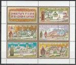Россия 2002 год, Монастыри, малый лист