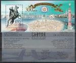 Россия 2003 год, 300 лет СПб, Номинал 100 рублей, блок