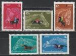 СССР 1968, Коневодство, 5 марок
