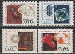 СССР 1968 год, Международное Научное Сотрудничество, серия 4 марки