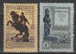 СССР 1968 год, 2750 лет Еревану, серия 2 марки. Армения