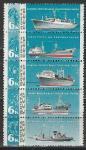 СССР 1967 год, Рыболовный Флот, 5 марок, вертикальная сцепка.