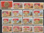 СССР 1967 год, Гербы и Флаги Союзных Республик, серия 16 марок