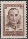 СССР 1966 г, Сунь Ятсен, 1 марка