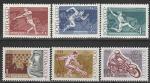 СССР 1967 год, Межународные Спортивные Соревнования, серия 6 марок
