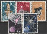 СССР 1966 год, Освоение Космоса, серия 5 марок