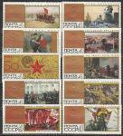 СССР 1967 год, 50 Героических лет, серия 10 марок. (спутник)