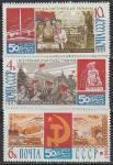 СССР 1967 г, 50 лет Советской Власти на Украине, серия 3 марки