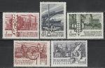 СССР 1967, 50 лет Социальному Строительству в СССР, серия 5 марок