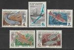 СССР 1966 год, Промысловые Рыбы Байкала, серия 5 марок
