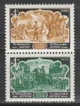 СССР 1966, Оперное Искусство Азербайджана, пара марок