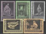 СССР 1966 год, Государственный Эрмитаж, серия 5 марок.